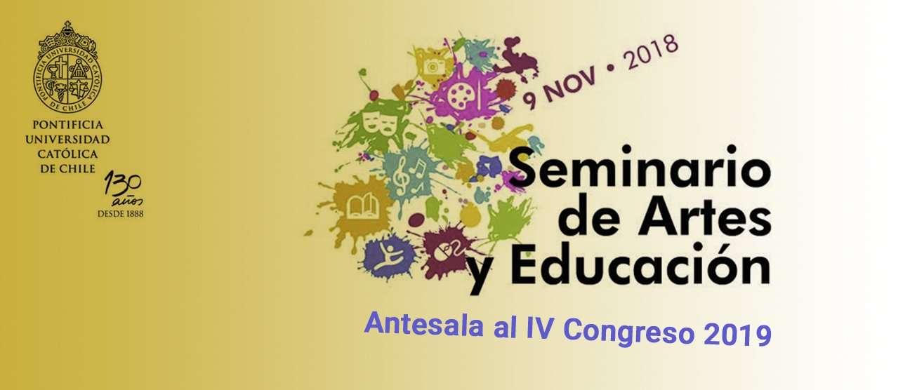 Seminario artes y educación.jpg