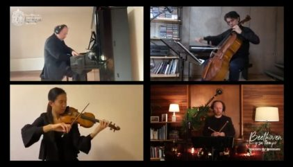concierto aniversario 132 uc beethoven y su tiempo